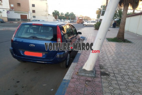 Ford Fusion tot option